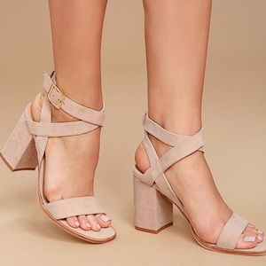 Suede Chinese laundry heels